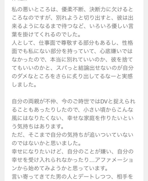 8m_ttxqzC8.jpg