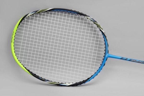 2支裝超輕碳素羽毛球拍弓箭單雙拍