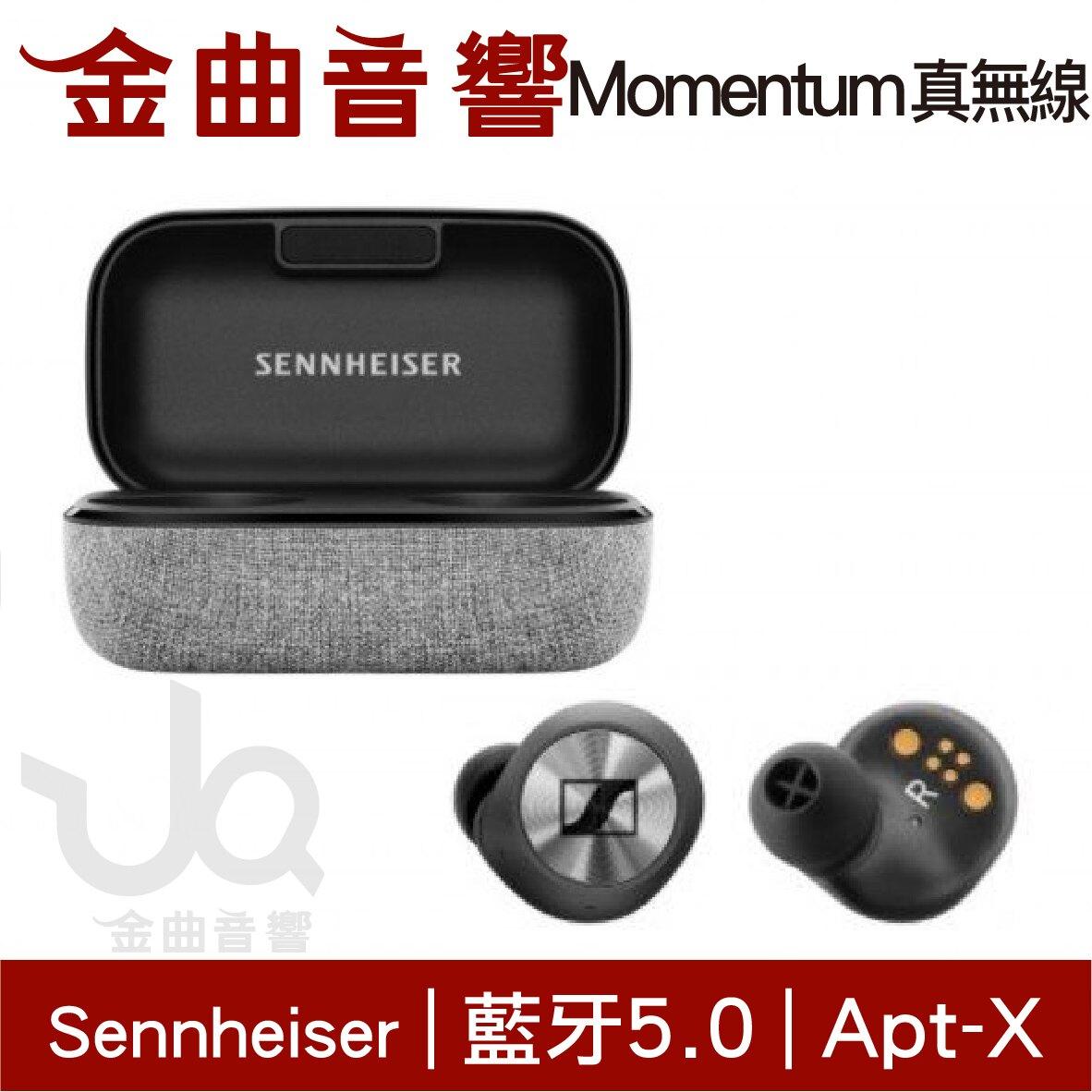 SENNHEISER 聲海塞爾 M3IETW MOMENTUM True Wireless 藍芽真無線耳機 | 金曲音響。人氣店家金曲音響的【有線入耳式耳機品牌】、Sennheiser(聲海塞爾)有最