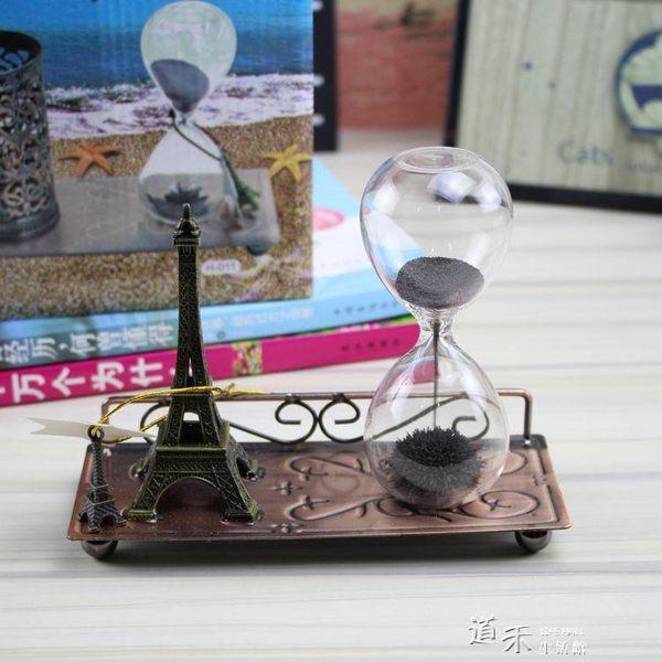 玻璃磁力沙漏新奇特產品埃菲爾鐵塔擺件工藝禮品生日禮物 道禾生活館