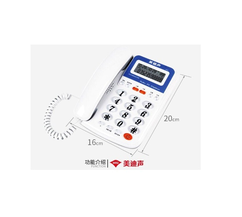 【3C迦南園 】 【保固一年 】美迪聲 D016 固定電話 辦公 家用 商務 座機 電話 免電池 來電顯示 電話機 聽筒增大音量 (平輸原廠裸裝) 原價:690 保證原廠 特惠價:499 特惠價不接受