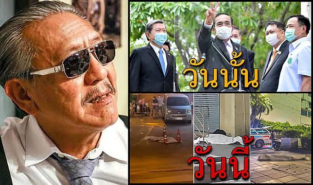 'ชูวิทย์' เทียบชัดๆ 'วันนั้น-วันนี้' ซัดรัฐไม่เตรียมรับมือโควิดทำคนไทยรับกรรม