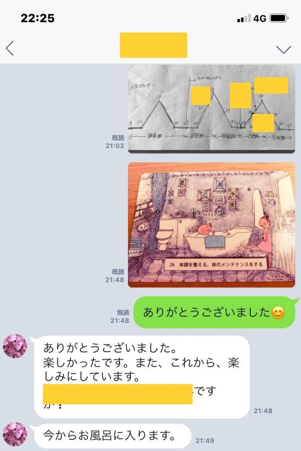 wFo7Eon1AC.jpg