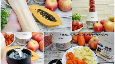 廚房家電【法國-阿基姆 AGiM 隨身杯果汁機】AM-206-WH #隨身杯果汁機 #果汁機