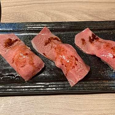 近江うし焼肉 にくTATSU 渋谷店のundefinedに実際訪問訪問したユーザーunknownさんが新しく投稿した新着口コミの写真