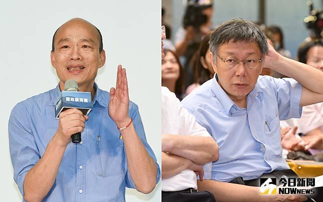 高雄市長韓國瑜與台北市長柯文哲。