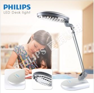 【超人百貨X】PHILIPS PLF27203 II 6PK (雙魚座檯燈)