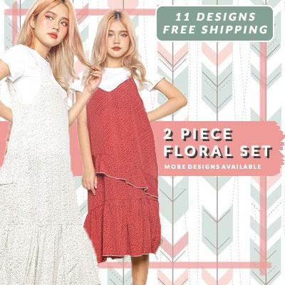 [OOTD] 熱銷人氣兩件式洋裝