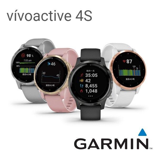 【免運費】GARMIN vivoactive 4S 行動支付音樂智慧運動錶 (公司貨)。人氣店家3C LIFE的智慧&運動穿戴、GARMIN 穿戴有最棒的商品。快到日本NO.1的Rakuten樂天市場