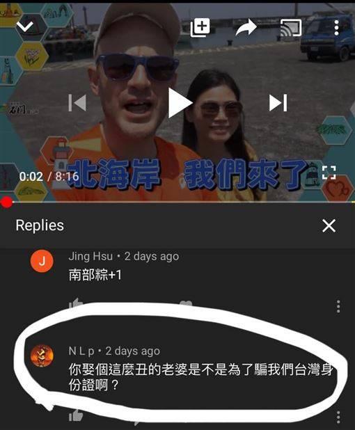 酸民狠嗆老婆醜 吳鳳高EQ回應