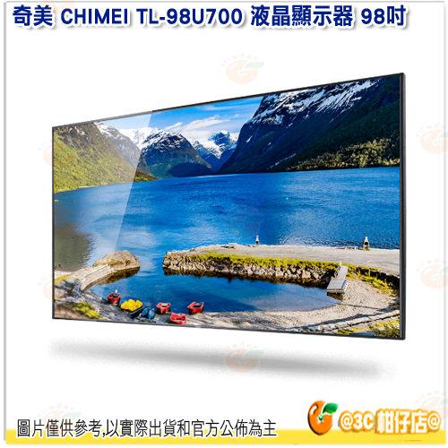 奇美 CHIMEI TL-98U700
