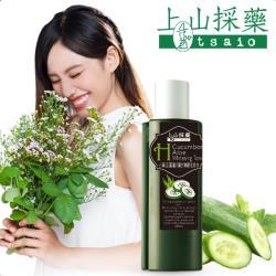 【tsaio上山採藥】小黃瓜蘆薈潤白無敵化妝水Ⅱ 180ml