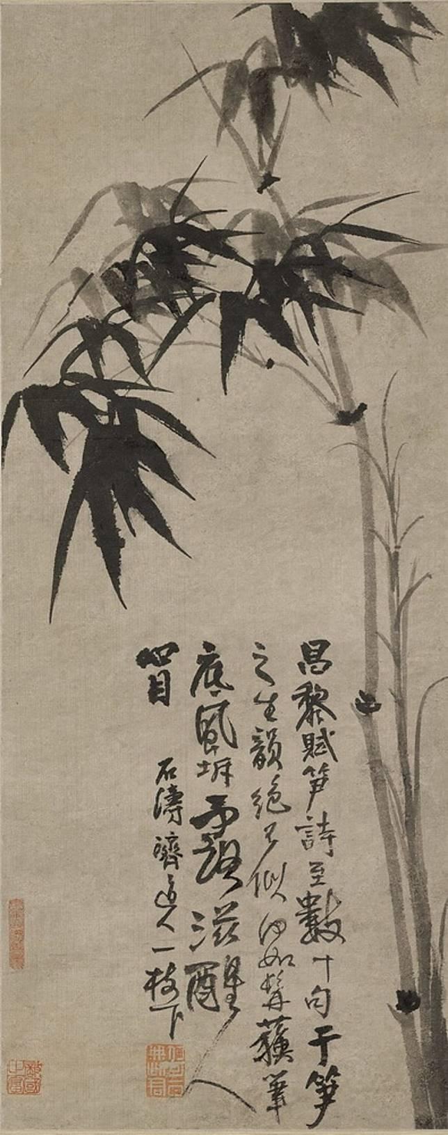 清初畫家石濤的《墨竹》,以617.5萬港元的高價成交。(互聯網)