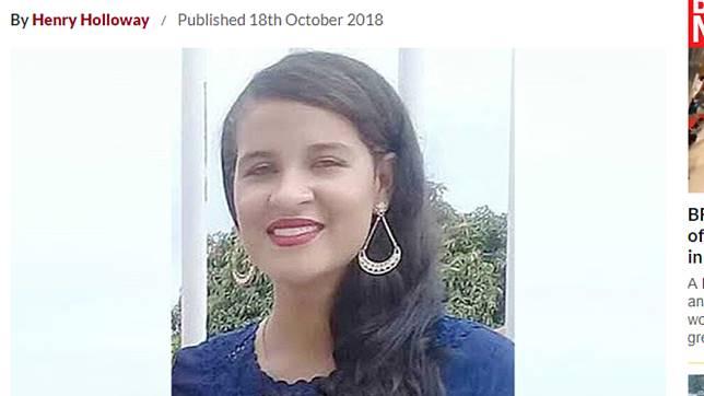 慘遭殺害的孕婦。圖/翻攝自每日星報