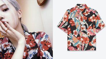 YSL包包搭配少了這件花襯衫!BLACKPINK Rosé到辛蒂克勞馥帥兒男女通吃