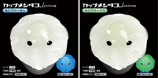 至於「ルシファーBL」及「ルシファーYG」則採用夜光設計,即使停電時也可繼續淥杯麵啦!(互聯網)