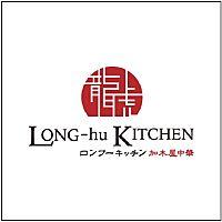 ロンフーキッチン 加木屋中華 東海店