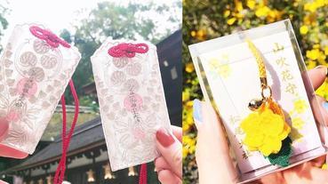 不只下鴨神社蕾絲御守!京都4家神社的超美御守,讓人一看就想收集!
