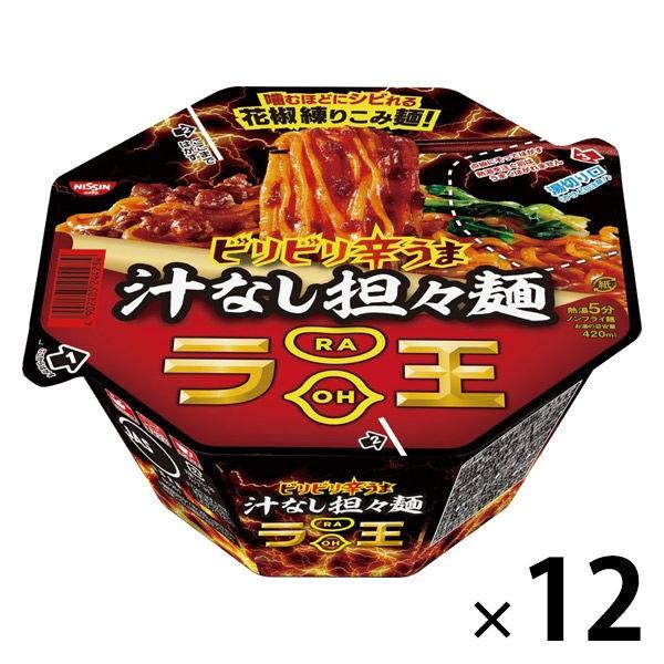 將花椒桿入在Q彈有勁的麵麻辣花椒麵x香辣擔擔醬品嘗一口 花椒香瞬間擴散在口腔吞下去後 會產生一股辛辣後勁推薦給愛吃辣的您商品重量: 約1.4kg,12入裝產地: 日本營養標示:(每121克)能量:50