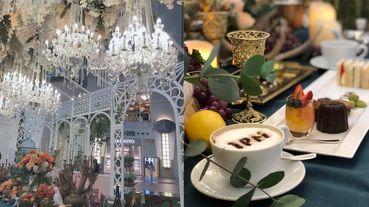 「法式浪漫花園、純白玻璃屋、古典噴水池~根本把巴黎搬來台北!」台北101變得好法國,期間限定7大亮點公布!