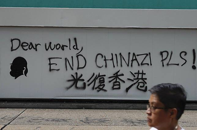 How Hong Kong protest memes can spread hatred, racism and patent falsehoods