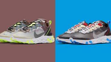 新聞分享 / 八月還有機會 Nike React Element 87 雙色再現