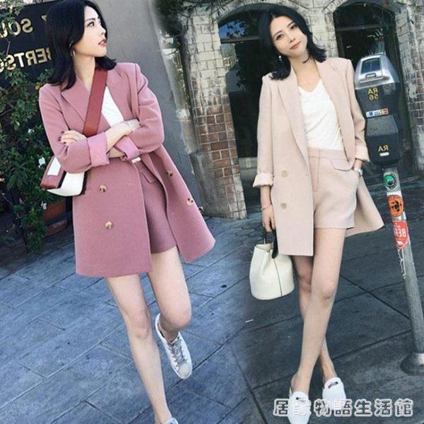 新款網紅西裝套裝女韓版休閒寬鬆小西服外套短褲兩件套潮 居家物語