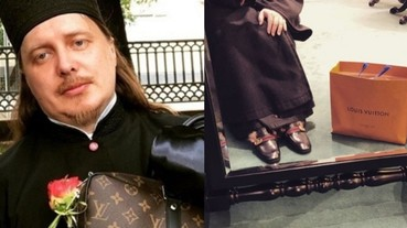 為了名牌和教會槓上!俄羅斯牧師 IG 狂曬 LV 、Gucci 背後竟是因為「精神疾病」所苦?