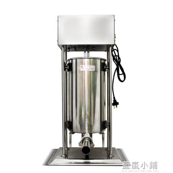灌腸機商用 全自動立式大型臘腸香腸機灌腸機家用手動電動不銹鋼 藍嵐