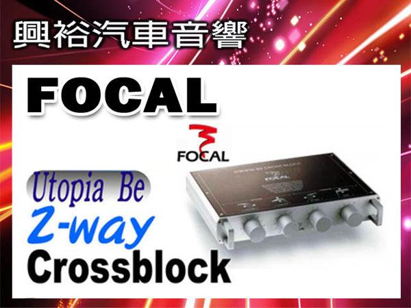 【FOCAL】2-way Crossblock