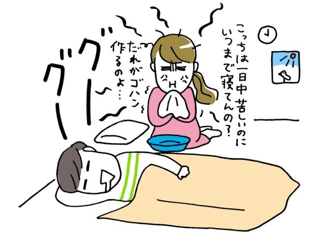 b2873a3cc68 妊娠中の本音に共感!ベルメゾン「プレママあるある川柳」 (ママリ-mamari-)