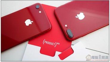 傳大螢幕版 iPhone SE 2 Plus 仍有譜 !但要等到明年…