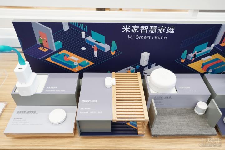 小米之家台北信義威秀店 9/15 開幕,小米手環 3 加一元多一件