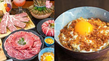 和牛海鮮雙享 + 火鍋燒肉二吃 ,超過癮~西門吃到飽夯店「哞哞屋」期間限定優惠、必點秘笈公布!