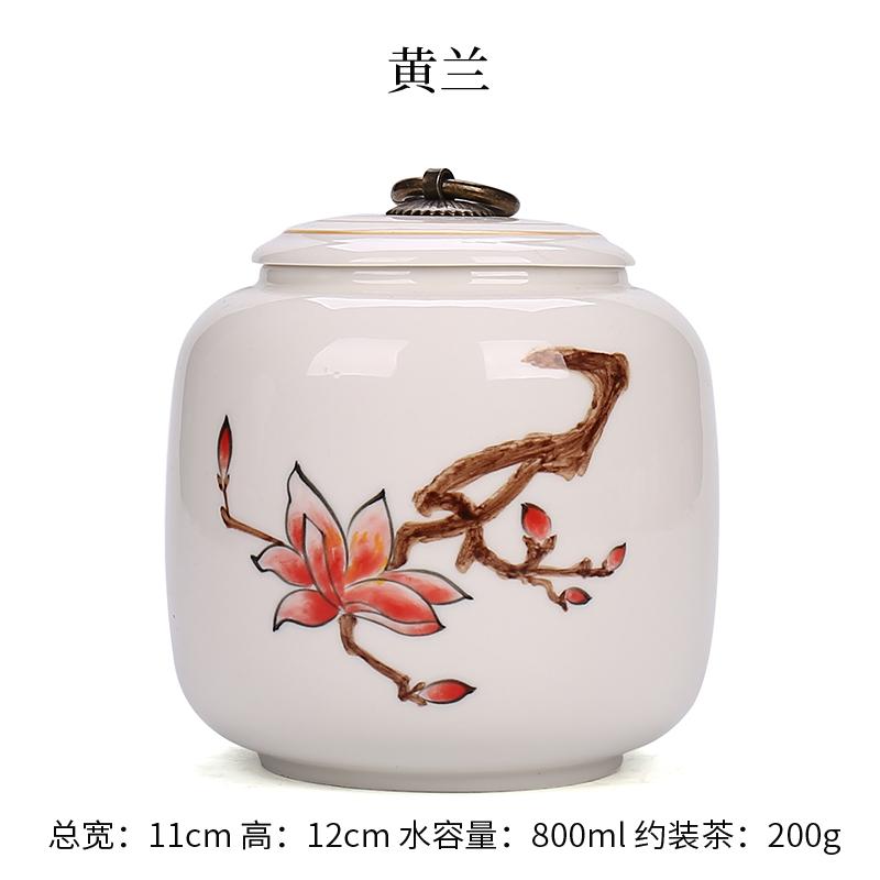 《茶葉罐》陌炎手繪山水白瓷陶瓷茶葉罐中號家用密封罐小號罐子普洱茶醒茶罐