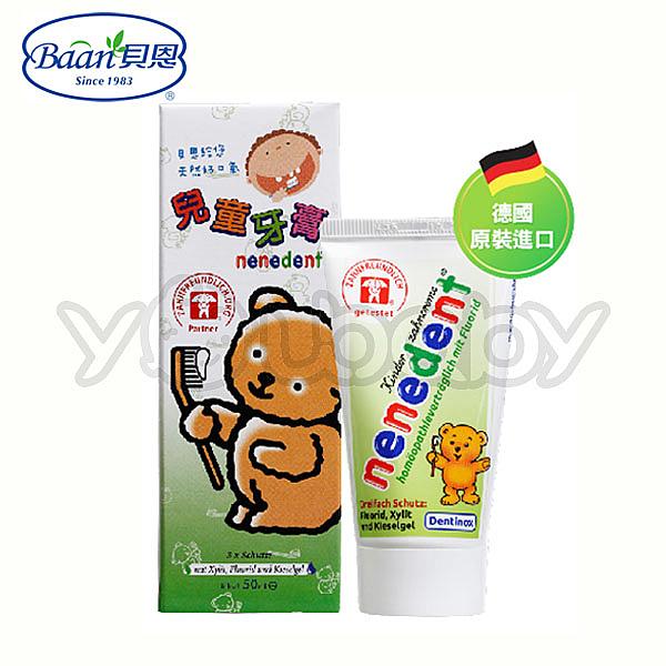 • 產地:德國n• 初長乳牙適用牙膏 n• 含有木糖醇成分