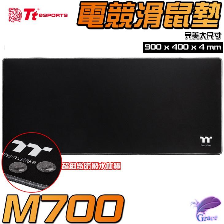 重新詮釋後的獨特設計,適合MMO與FPS型遊戲也同時提供遊戲中所需的準確性及滑動時的摩擦係數。● 完美大尺寸跟桌布一樣大、連鍵盤滑鼠都能放在鼠墊上的完美大尺寸(900 x 400 x 4 公厘),遊戲