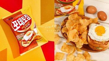 韓國「吐司夾蛋口味洋芋片」超狂登場!以後不用去早餐店了啦