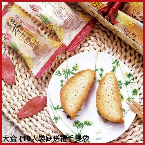 ●吃得到果粒 ●酸甜適中不膩口 ●紅茶葉磨碎灑上餅皮 ●散發清爽茶香