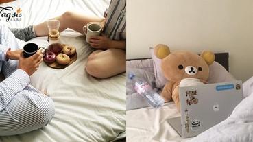 不能接受別人座在他的床上!3個「床控」們的心聲~對自己的床超堅持的!