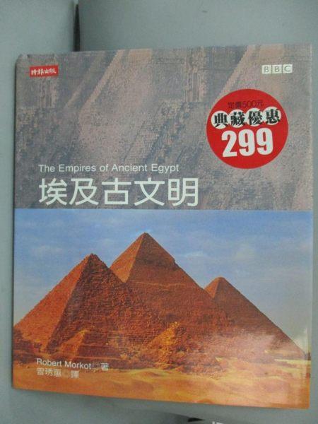 [ISBN-13碼] 9789571339986 [ISBN] 9571339989
