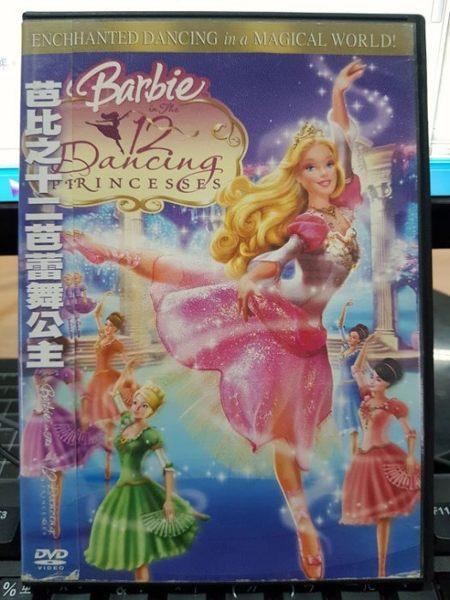 挖寶二手片-Y58-044-正版DVD-電影【借刀殺人】-派翠西亞艾奎特 比利鮑伯松頓