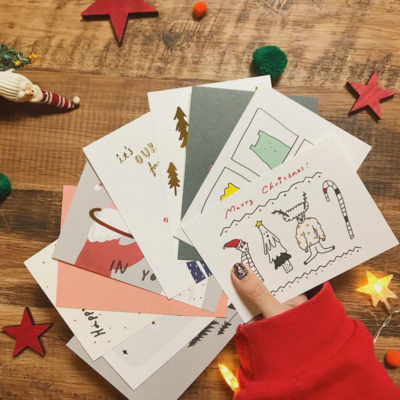 聖誕明信片 10 入 材質: 燙金/ 一般