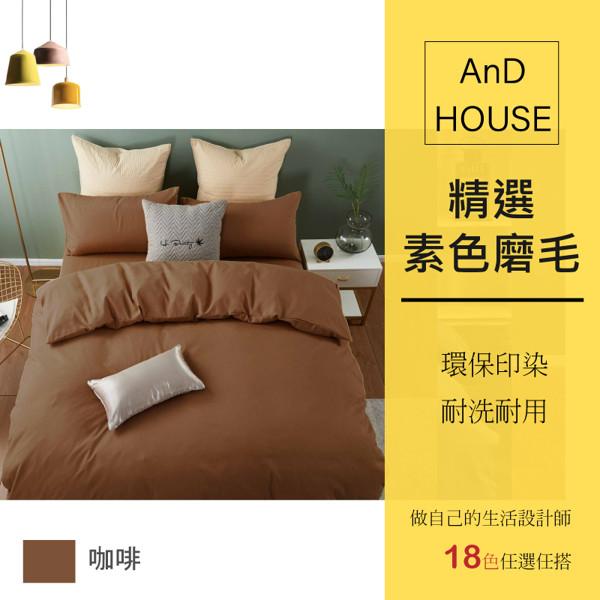 商品內容物大和枕一入+單人床包一入+枕套一入+單人被套一入