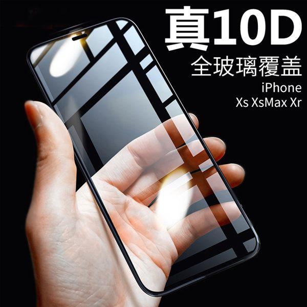 1.10D新工藝,全螢幕全呈現n2.高抗壓高硬度n3.全貼護圓潤邊角n4.全屏不遮擋,精彩全開放