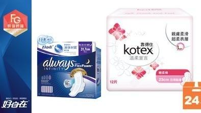 經期再也不NG!女孩必看『衛生棉』挑選的三個細節你注意了嗎?