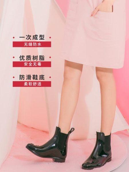 SLMA低幫果凍雨鞋女防滑短筒韓國時尚可愛雨靴女士水鞋成人防水鞋