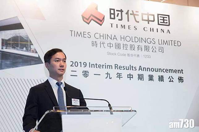 時代中國黃永年退任CFO 未有交代原因