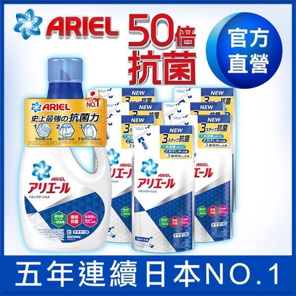 *日本連續5年銷售第一 n*深層50倍抗菌 n*72小時長效抗臭 n*新配方去汙力更升級
