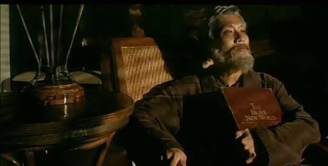 此戲的配角十分搶眼,除了楊能外,梁家輝飾演的九叔因去滾被老婆禁錮那幕亦很好笑。(互聯網)